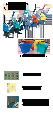 LTSbucket_parts