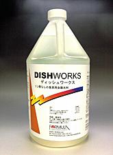 dishworks