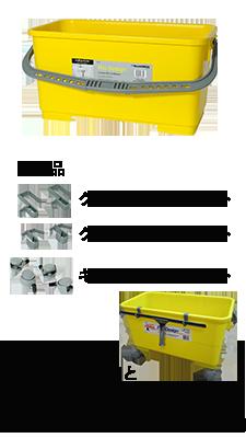 prodesignbucket