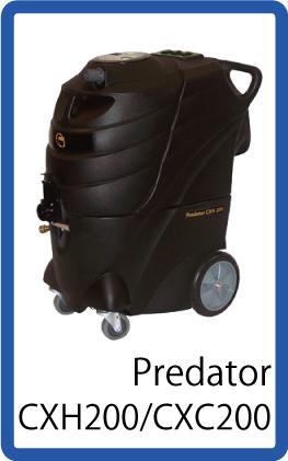 エクストラクター_PredatorCXH200CXC200