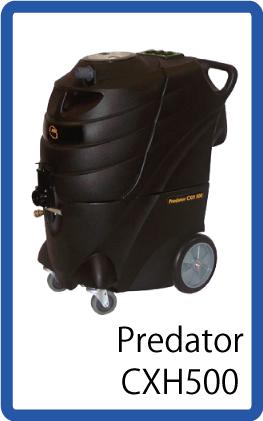 エクストラクター_PredatorCXH500