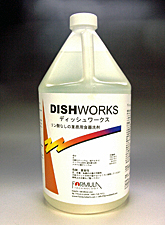 dishworks
